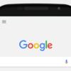 だいたいのサービスはGoogleアカウントがあれば解決するよね