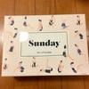 11月のMy Little Boxが届きました。
