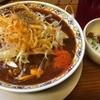 激辛担々麺が食べたくなったら小田急 祖師ヶ谷大蔵駅 「あかずきん」