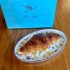 国産素材・無添加にこだわった八芳園のベーカリー「BLUE TREE」の看板商品『Nipponのクロワッサン』