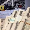 【FS通信】日給20万円稼いだ秘密とは?