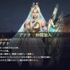 無双OROCHI3プレイ日記(8)