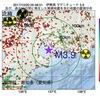 2017年10月20日 05時48分 伊勢湾でM3.9の地震