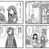 掲載情報:4月30日発売 COMICペンギンクラブ