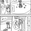 【漫画】子育て支援センターデビューの話3(終)