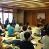 プラユキ師の「アーナパーナサティ・スッタ実践講座」が完結を向かえました