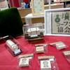 古墳にコーフン協会@阪急百貨店