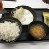 吉野家松戸東口東口店で朝食Wハムエッグを食べた!美味かった!