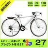 2万円のロードバイクを買ってみた (9) 商品ページURL変更