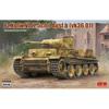1/35『ドイツ VI号戦車 B型(vk36.01)』プラモデル【ライフィールドモデル】より2020年1月発売予定♪