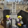 岡山市 東山墓地 後編