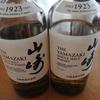 山崎の飲み比べ