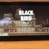 『BLACK BIRD』はシューティングゲーム初心者にもオススメできる「雰囲気ゲー」だ!