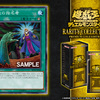 【遊戯王】《墓穴の指名者》が再録!【RARITY COLLECTION -PREMIUM GOLD EDITION-】