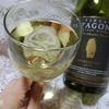 【安くて美味しいワイン】Finca Patagonia フィンカ・パタゴニア シャルドネ~高コスパ旨白ワイン