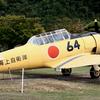 【山口県】海自 小月航空基地の展示機