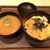 上大岡西の「松乃家 上大岡店」で玉子丼+豚汁