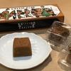 資生堂パーラー『秋のチーズケーキ(マロン)』古きよき時代の銀座、モガデザインが素敵な季節のスイーツ。