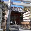 西宮神社初詣