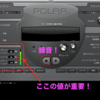 (Digital Performer)MOTU社Webinar5  オプション+クリック、Polar