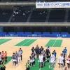 第36回 全日本バウンドテニス大会 表彰式
