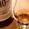 アイラウイスキー、ラフロイグの飲み方と種類に迫る|保健室の香り?磯の風味?