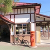 2018.10 宝登山神社(長瀞町)