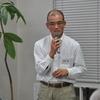 第5回寺子屋サルーンを開催しました。(平成26年11月21日)