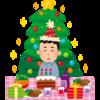 クリスマス開幕!