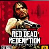 RED DEAD REDEMPDTION