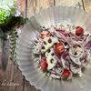 れんこんと赤玉ねぎのイタリアンサラダ|説得の心理技術