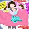 三姉妹の要求