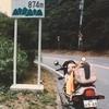 毎日更新 1984年 バックトゥザ 昭和59年9月4日 日本一周 バイク旅  24歳  ホンダCL400 タイムスリップブログ シンクロ 終活