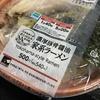 濃厚豚骨醤油家系ラーメン 鍋で作ると・・・