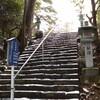 良寛さん・天地人・縁の国上寺[新潟県燕市]