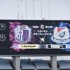 2020 J1 第23節 セレッソ大阪 ー 横浜F・マリノス
