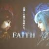 スマホアプリ[FAITH-フェイス」がサービス開始。プレイしてみての感想!
