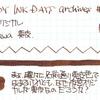 #0357 阪急オリジナル Kurikawa 栗皮