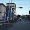 古代東海道 下総国⓴v2 千葉公園から花見川へ
