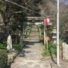 内浦に行ってきました