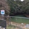 『村池』静岡県掛川野池群バス釣り完全攻略マップ