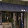 隠れた名店!糸満で地元民に人気の沖縄そば