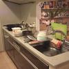 「家事の時短・効率化!皿洗いのストレスを軽くする家事方法」