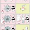 【よとさくちゃんとたごさくちゃん】~鼻水が止まらないの巻4~