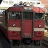 札幌から旭川へ(8/25)【200908北海道】