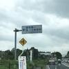福島アースツアー 7 福島第一原発