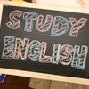 幼児の英語教育について