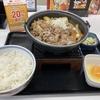 吉野家でauPAYで20%還元!牛すき鍋膳を食べてきた!