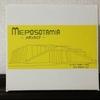 遺跡探索装置を駆使して、経典を探せ『メポソタミア』の感想