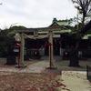 浅間神社横浜行ってきました!(神社お寺)横浜駅周辺情報口コミ評判